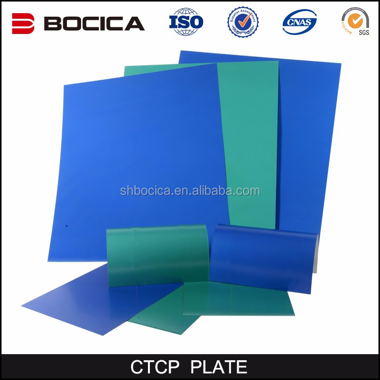 BOCICA Offet CTcP Plate High Quality Positive Offset Printing Plate