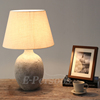 Cement Table Lamp Supplier ,Contemporary Minimal Modern Concrete Cement Table Lamp Light