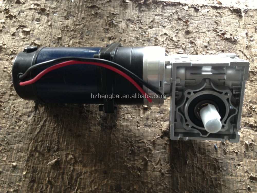 24v Dc Brush Worm Gear Motor Buy 24v Dc Motor With Gear Reduction 24v Dc Motor With Gear