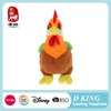 Wholesale stuffed yellow plush walking bird plush cock plush chicken toy