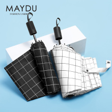 Shanghai MAYDU fashion sun umbrella UPF50+ professional anti-uv ladies umbrella 3 fold umbrella