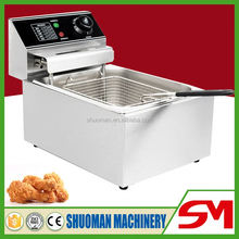 Superior quality newest design oil-water fryer