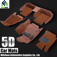Car Mat 5d Car Floor Mats Wholesale Dedicated car