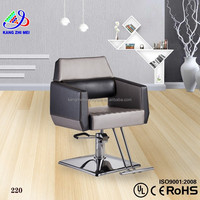 popular barber chair hydraulic oil for barber chair 220