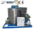 Seawater Flake Ice making Machine
