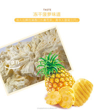 Best Freeze Dried pineapple for Bakery, Restaurant, Snacks