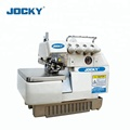 JK757F-516H2-56 Heavy Duty 5 Thread Overlock Sewing Machine