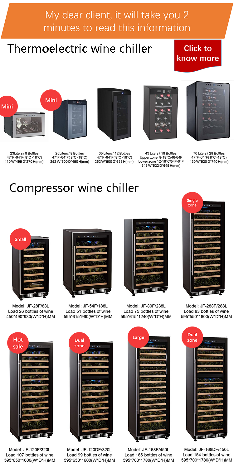 238L 80 bottle full glass aluminum door compressor wine cooler,wine refrigerator