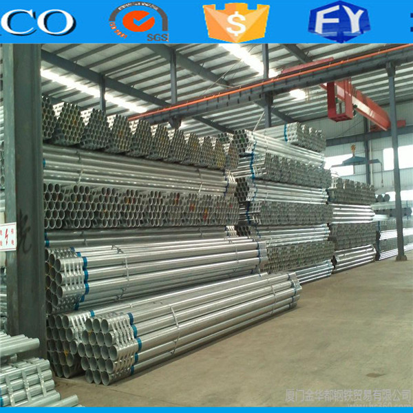 China supplier csl tubes for pile integrity testing astm a554 welded stainless steel tubes