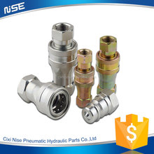 made in China professional manufacturer high quality pneumatic quick release coupling