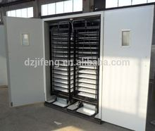 High hatching rate incubator for pheasant egg for sale