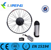 High performance brushless geared bicycle engine kit