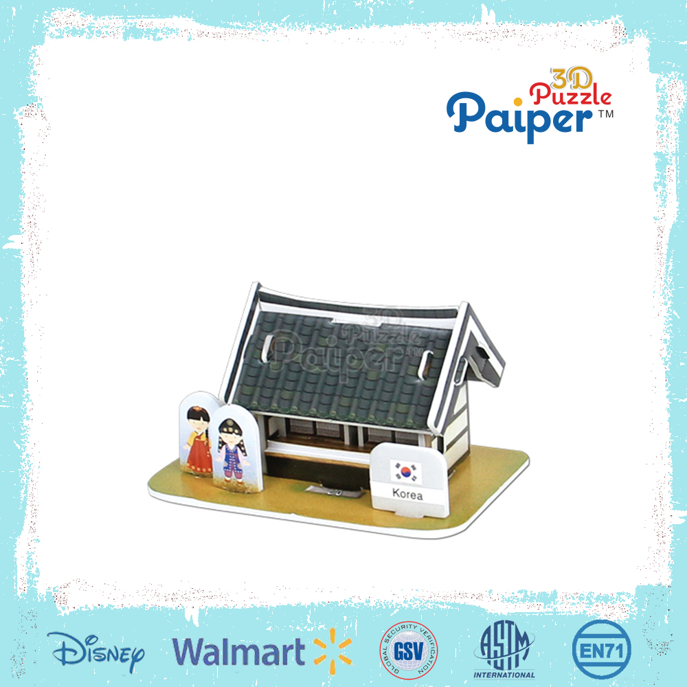 Children 3d puzzle game korea traditional diy house
