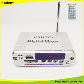 Fixed panel car mp3 player