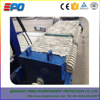 High-efficiency plate frame type filter press