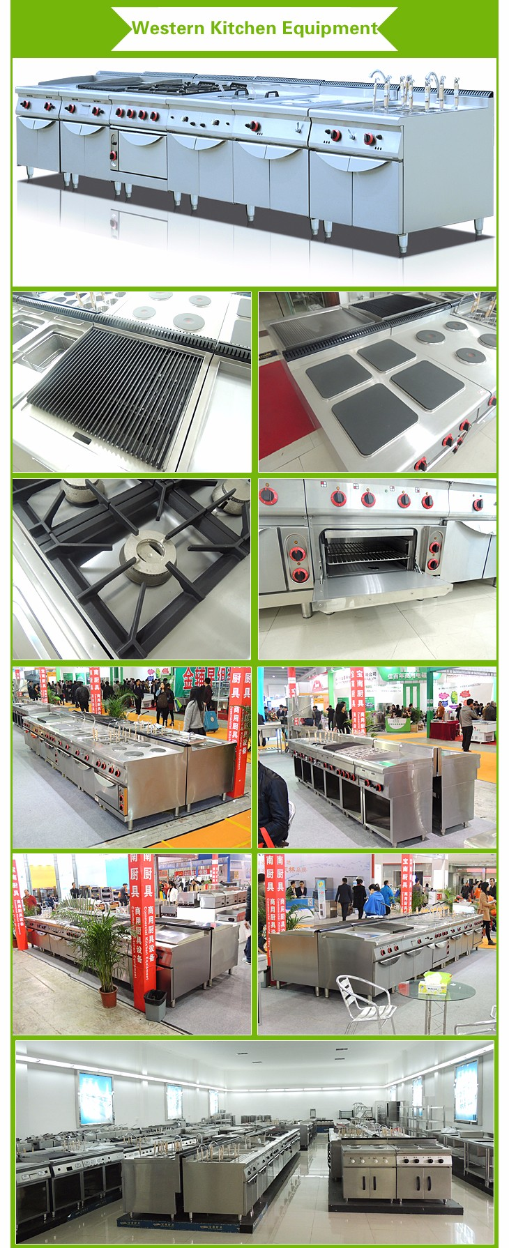 Stainless steel heavy duty kitchen equipment/gas bain-marie with cabinet BN900-G807