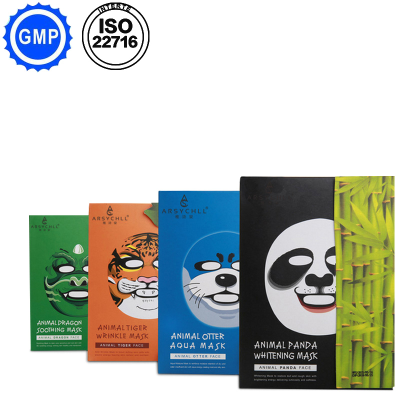 Skin whitening hydra facial mask products with animal packing guangzhou factory