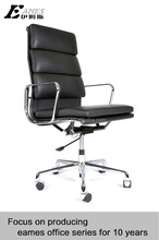 big boss executive chair, available in various colors chair