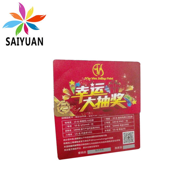 Scratch Card With Pin Number, Low Price Of Wholesale Scratch Card