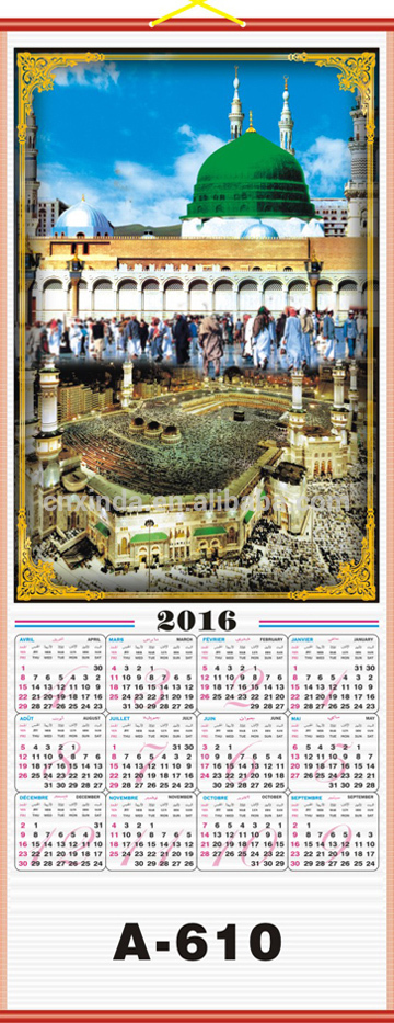 Manufacturer Direct2016 Super Newest Fashion 3D Cane Paper Calendar