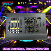 China Disco Lights DMX Stage Light Console Grandma2 On PC MA2 Command Wing