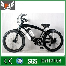 New Factory Promotion 250W Harley Fat tire Electric Mountain Bicycle