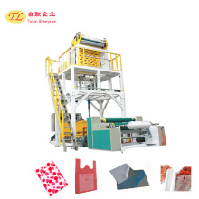 2017 tailian plastic machinery offer lower price hdpe/ldpe film blowing machine