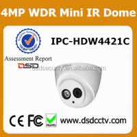 Dahua CCTV 4MP True WDR Full HD 1080P IPC-HDW4421C Mini Dome IP Camera