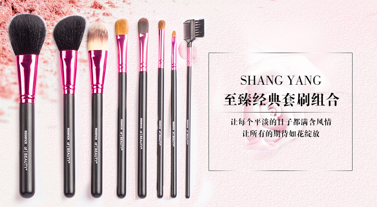 New 8 pcs Professional makeup brushes set cosmetic brushes tools Private Label cosmetic roll bag pouch makeup brushes set