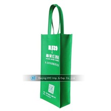2017 china factory cheap Shopping bag non woven wine tote bag 1.5l bottle wine cooler bag