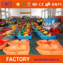 2016 interesting cheap aqua toy paddle boats from factory