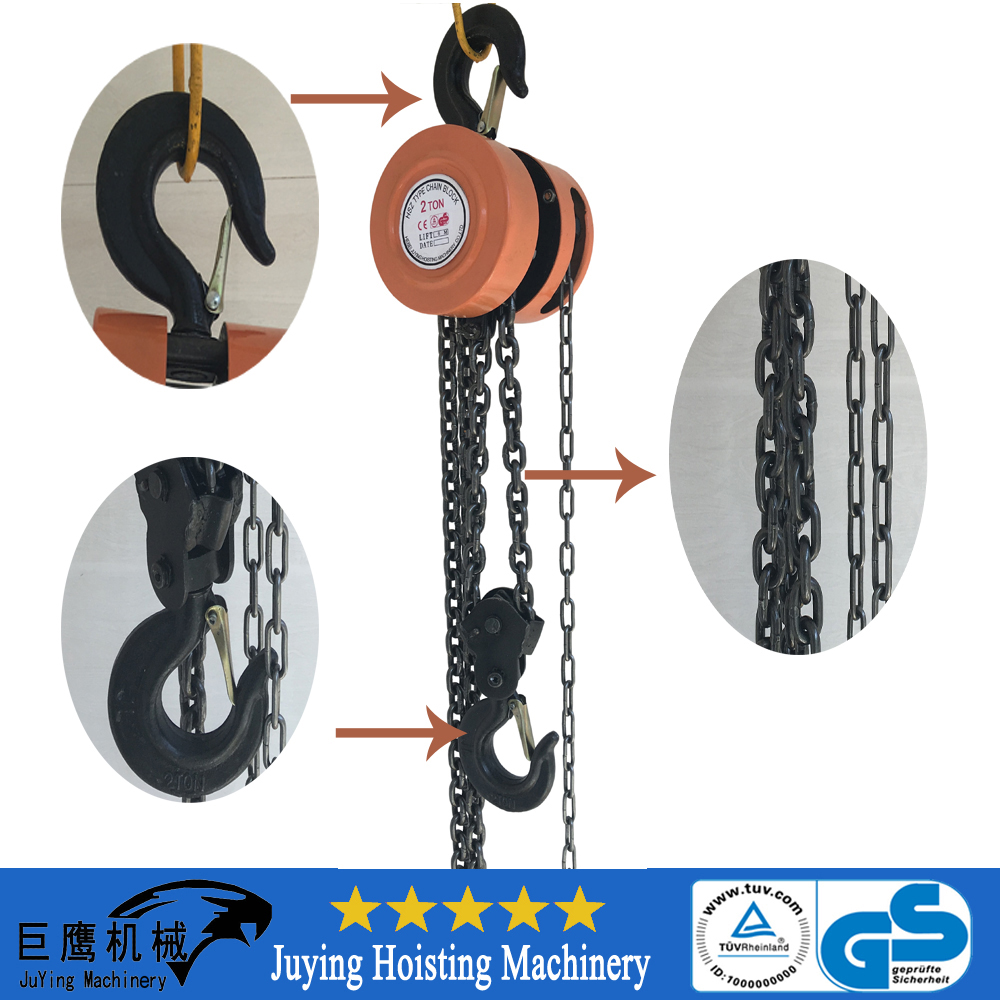 Light duty 1 ton capacity hand cargo lashing chain block