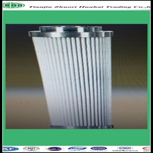 Filter Elements for Hot Gas Filtration , pleated cartridge filter