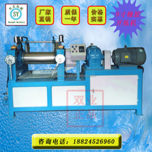 Two Roll Open Mixing Mill for Compounding Rubber Machine