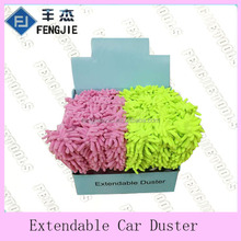 Chenille Car Duster With Long Handle