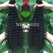 No synthetic high quality 5a 6a 7a 8a grade 100% virgin brazilian and peruvian jerry curl hair weave