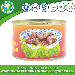new premium meat in tin canned steamed beef