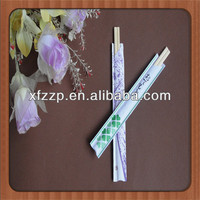 Disposable Genroku Japanese Chopstick And Spoon Rest