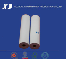 210mm most popular thermal fax machine roll paper