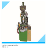 Automatic plastic injection moulding machine for OE nylon zipper