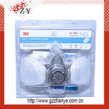 3M #6200 double filter gas mask/3m half facepiece respirator