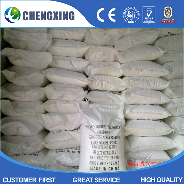 Professional sodium phosphate formula weight with low price