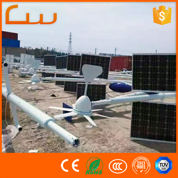 CE RoHS 30W price list LED wind solar street light with cable