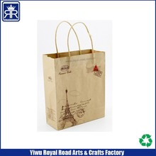 china wholesale wide base kraft cake paper bags with your shop name