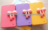 Ribbon point case / Ribbon flip cover / smartphone case