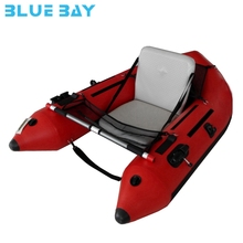 china manufacturer float tube belly boat for fishing