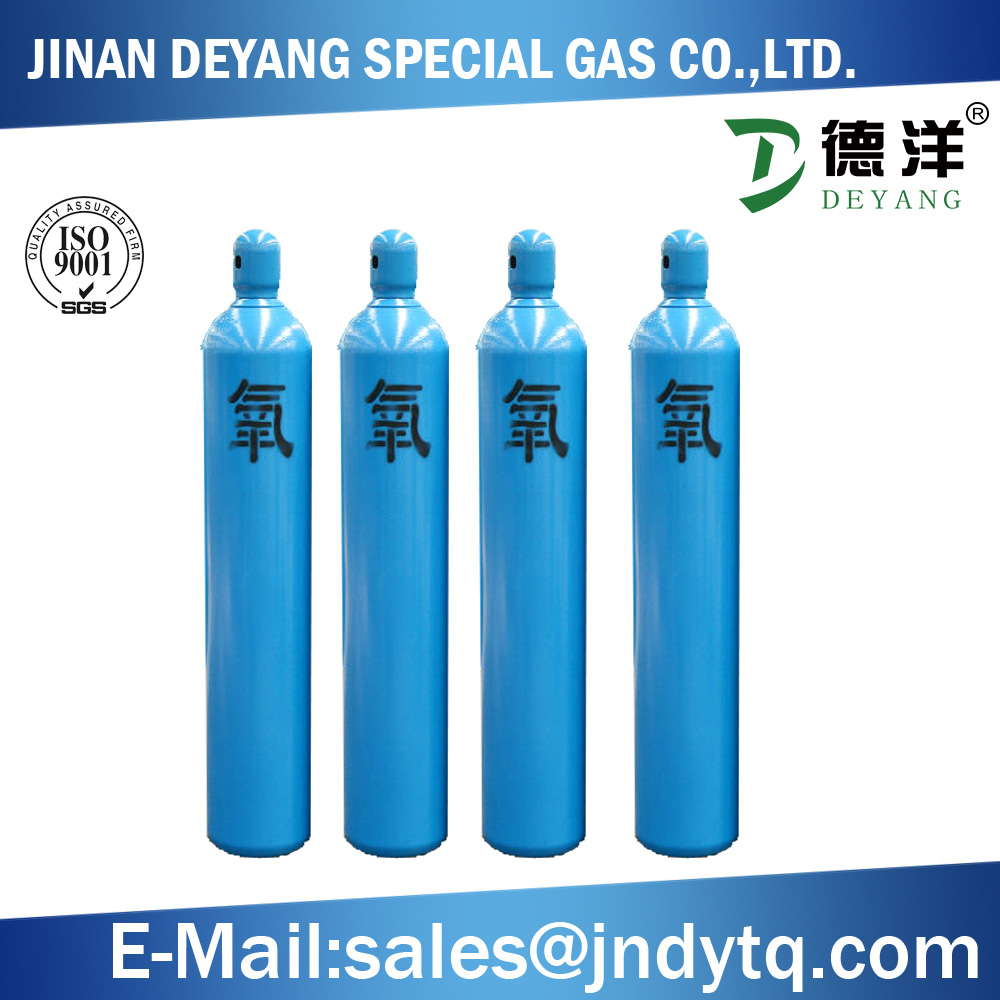 DOT standard used industrial oxygen cylinder filled with high purity oxygen gas