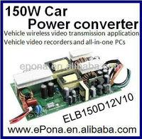 150W Auto power Inverter/Power Converter/DC to DC Converter ELB150D12V10