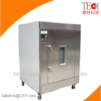 Milk tea microwave sterilization equipment