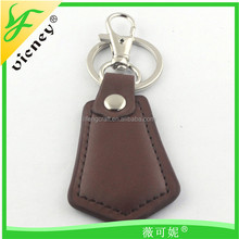 Wholesale Leather Keychain Can With Your Logo